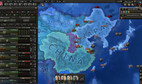 Hearts of Iron IV: Cadet Edition screenshot 3