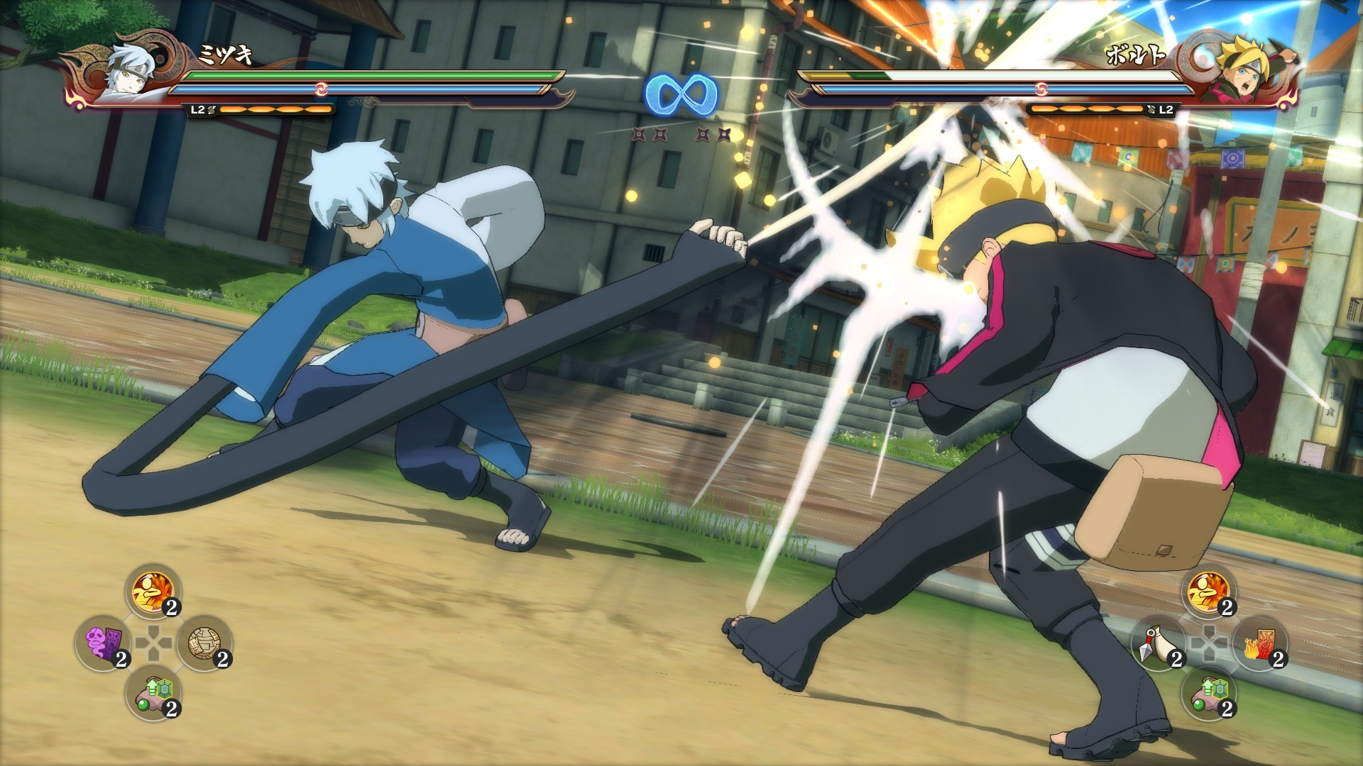 Buy Naruto Shippuden: Ultimate Ninja Storm 4 Road to Boruto Steam