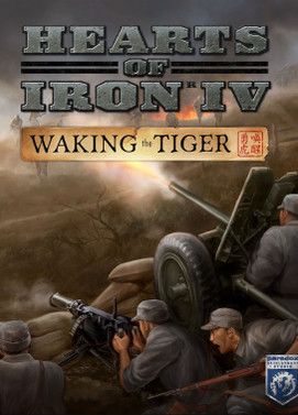 Image result for Hearts of Iron IV Waking the Tiger cover pc